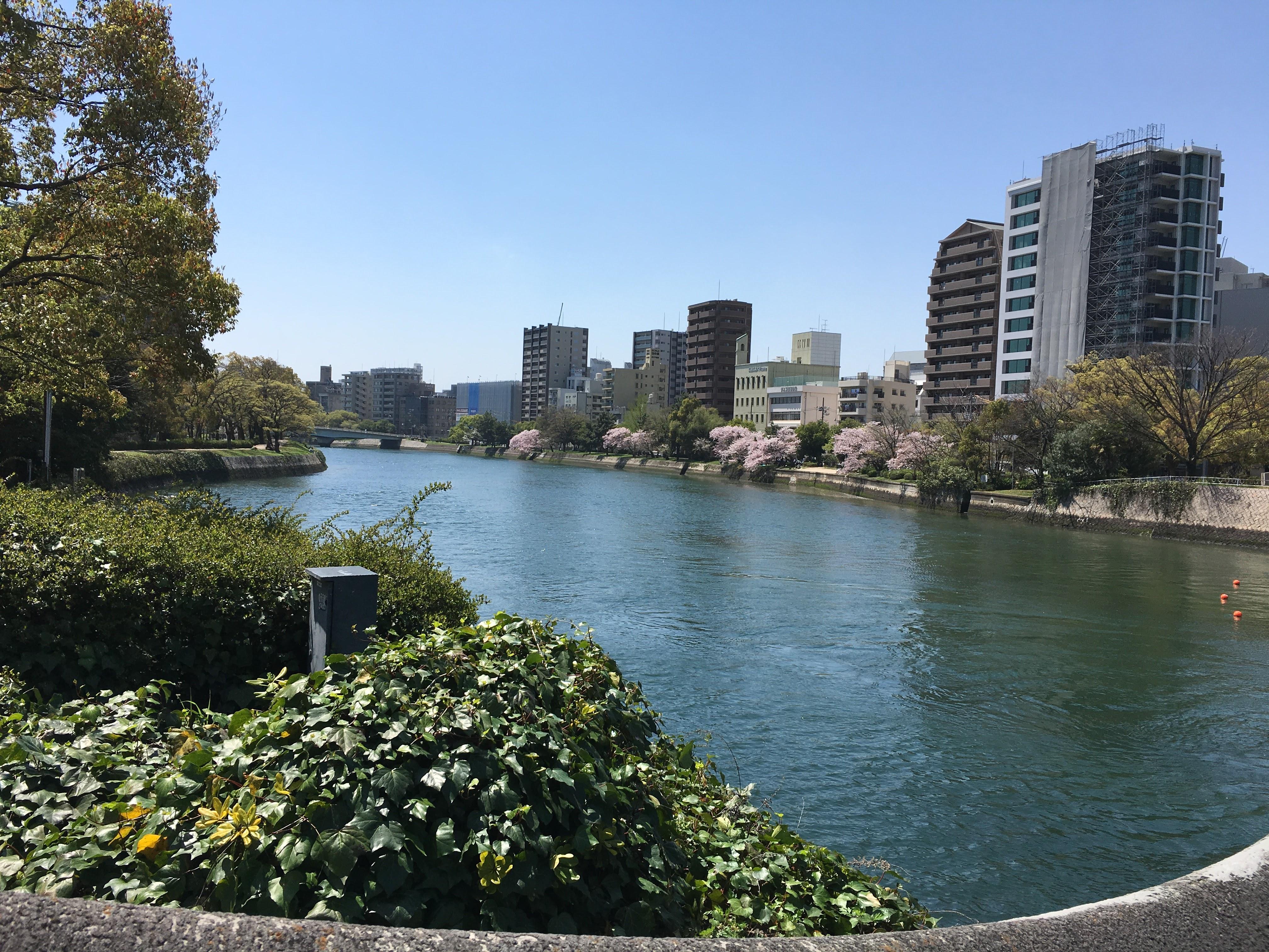 Japan (OTBT)  – Hiroshima